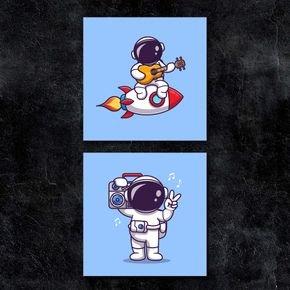 music astronaut